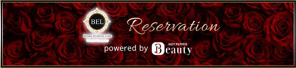 Hot Pepper Beauty Beauty Eyeblow Labo